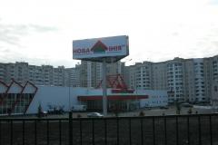 Новая линия_Киев_экс (13)