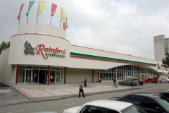 rainford_экс (43)